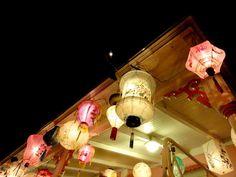 Photo Gallery: Illumination Night - Martha's Vineyard, MA Patch