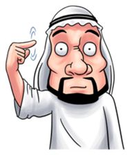Handsome Uncle from Middle East by EdSants sticker The Middle, Middle East, Curvy Quotes, Im Alone, Cartoon Jokes, Make A Man, Chat App, Cute Gif, Just For Fun