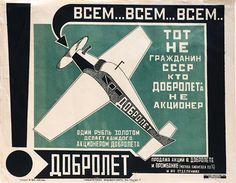 ドヴロリョート(ロシア航空産業開発会社)のための広告ポスター 1923年 ©Archive Rodchenko