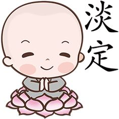 Naughty Naughty Girl 1 (English version) by Warapong Pongjadepong Agnes Despicable Me, Indiana, Good Morning Picture, Morning Pictures, Little Buddha, Buddha Art, Zen Art, Line Sticker, Buddhism