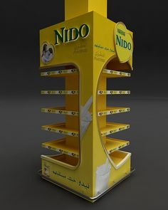 Nido on Behance