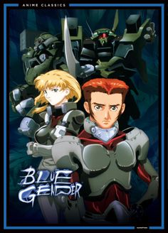 Blue Gender Complete Series - Anime Classics  #RightStuf2013