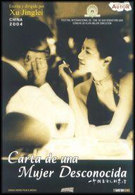 http://encore.fama.us.es/iii/encore/record/C__Rb2597572?lang=spi