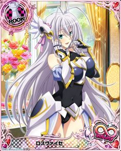 High School DXD - Rossweisse! Put off the armor, and LET'S CRA CRA! ♥ ♥ ♥