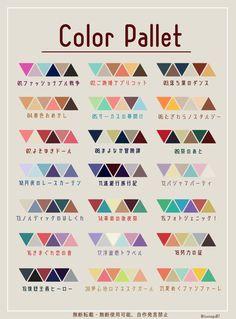 Color Schemes Colour Palettes, Colour Pallete, Color Combos, Color Combinations For Clothes, Color Palette Challenge, Palette Art, Art Challenge, Color Theory, Pantone Color