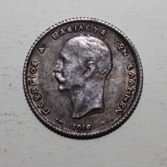 Antique Coins, Personalized Items, Antiques, Greece, Vintage, Coins, World, Antiquities, Greece Country