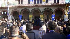 EPIRUS TV NEWS: Τα Γιάννενα γιόρτασαν τον Πολιούχο τους Νεομάρτυρα...