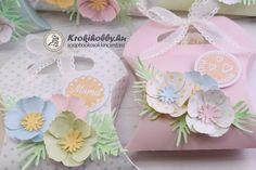 Párnadoboz kukacvirágokkal :)