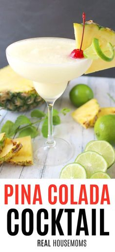 The perfect Pina Colada! This classic cocktail will be your favorite summer drink, perfect for sipping poolside or at the beach! #Realhousemoms #Cocktail #Pinacolada #Beachdrink