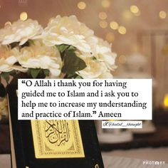 Ameen Thuma Ameen 🤲🤲🤲 Islamic Inspirational Quotes, Islamic Quotes, Motivational Quotes, Hindi Quotes, Allah Names, I Thank You, Hadith, Quran, Marriage
