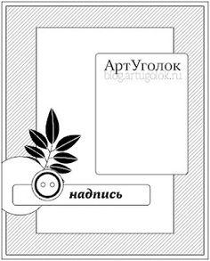 by Nastya Kharitonova at My Corner