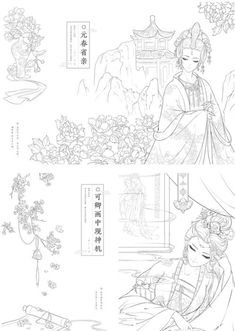 Dream of Red Mansion Chinese coloring book Coloring Sheets, Coloring Books, Teresa May, Japanese Books, China, Anime Fantasy, Brush Strokes, This Book, Etsy