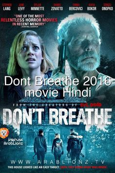 Relentless, Action Movies, Horror Movies, Breathe, Memories, Reading, Board, Movie Posters, Horror Films