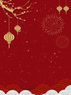 New years day new year red festive fireworks background background chinese new Happy Chinese New Year, Chinese New Year Pictures, Chinese New Year Dragon, Chinese New Year Design, Chinese New Year Poster, Chinese New Year Greeting, Chinese New Year Crafts, Chinese New Year 2020, New Years Poster
