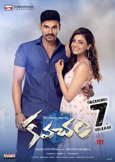 Yoyo Telugu Movies Su — Browardcountymedicalassociation