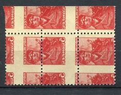 RUSSIA-1958-offset-print-variety-abklyatch-with-ERROR-Print-MNH-OG-RRR