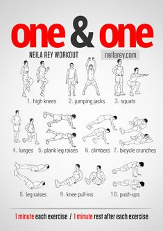 1&1 Workout neilarey.com | #fitness #bodyweight