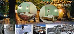 Διαμονή 2 ατόμων στο Ξενοδοχείο Χάνι Ζεμένου στη μαγευτική Αράχωβα σε δίκλινο δωμάτιο, με υπέροχη θέα, παραδοσιακό πρωινό, early check-in και late check-out, μόνο με 55€ από 92€ για μία διανυκτέρευση!