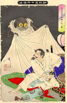 源頼光土蜘蛛ヲ切ル図(新形三十六怪撰) Yoshitoshi The Ground Spider - 源頼光 - Wikipedia