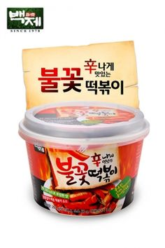 Instant spicy tteokbokki by Bekje Foods  Want yummy Korean food like this delivered to your door every month? Visit www.koreacurated.com. Korea, curated is a monthly care package full of interesting things from the streets of Korea specially selected for you and shipped worldwide.