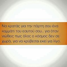 Love Quotes, Inspirational Quotes, Greek Quotes, Motivation Inspiration, Texts, My Life, Humor, Words, Qoutes Of Love