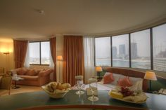 http://www.aldiarhotels.com/aldiardanahotel