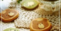 キウイ♡な、抹茶アイスボックスクッキー by えん93 [クックパッド] 簡単おいしいみんなのレシピが262万品