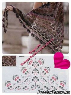 Image gallery – Page 482307441341527052 – Artofit Crochet Patterns Scarf Oh, those shawls))) - user tala-k (N . Oh, these shawls))) - tala-k (Natalya) person submit within the Crochet neighborhood within the Crochet Equipment class Débardeurs Au Crochet, Crochet Motifs, Crochet Poncho, Crochet Chart, Crochet Scarves, Crochet Clothes, Crochet Stitches, Crochet Patterns, Free Crochet