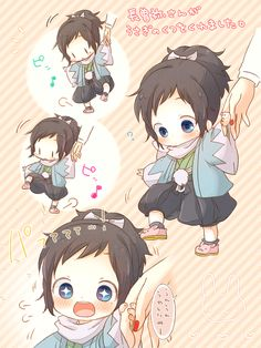 pixiv is an illustration community service where you can post and enjoy creative work. A large variety of work is uploaded, and user-organized contests are frequently held as well. Cute Characters, Anime Characters, Anime Bebe, Token, Anime Child, Cute Chibi, Manga Drawing, Touken Ranbu, Doujinshi