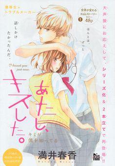 Post with 0 votes and 2260 views. Manga Covers, Comic Covers, Manga Art, Manga Anime, Romantic Manga, Anime Recommendations, Comedy Anime, Anime Love Couple, How To Make Comics