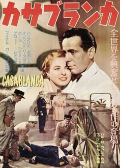 Japanese movie poster image for Casablanca The image measures 860 * 1189 pixels and is 345 kilobytes large. Humphrey Bogart, Bogart And Bacall, Japanese Film, Japanese Poster, Japanese Bar, Japanese Style, Indie Movies, Old Movies, Film Casablanca