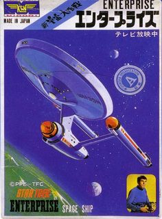 Japanese Enterprise Model Kit