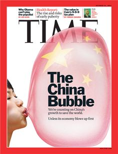Time magazine is famous for its red border. I like this front cover. I like how the designer put the featured article in the bubble that the woman is blowing. It looks like they also put a few more articles above the title, which I think is a good idea. I think I would pick up this magazine to read what The China Bubble is about.