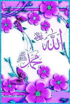 Allah Wallpaper, Islamic Wallpaper, Islam Muslim, Islam Quran, Islamic Images, Islamic Art, Kaligrafi Allah, Allah Calligraphy, Allah Names