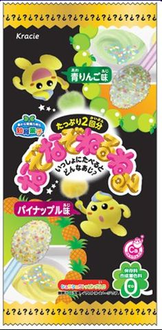 Popin' Cookin' DIY Nazonazoneruneru Candy Paste Mix by Kracie Kuracie,http://www.amazon.com/dp/B00D75ZRUI/ref=cm_sw_r_pi_dp_bRLktb1S95DY31FN