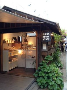 Shozo Coffee Auf desklayoutideas.blogspot.com http://www.pinterest.com/jboath/stores-shops-cafe/