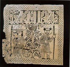 Fatimid Manuscript with two soldiers, 11th - 12th Centuries  Drawing of two warriors found in Fustat, Egypt, eleventh century. Ink on paper. Museum of Islamic Art, Cairo. Source.  Referenced on p32, MAA - 125 The Armies of Islam 7th-11th Centuries by David Nicolle: One of the clearest painted fragments found in Egypt shows two 11th or early 12th century warriors. The dismounted horseman on the left is a Turk; he wears soft leather boots,