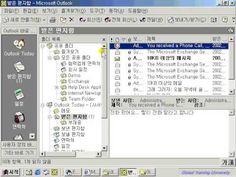 ex0413 Outlook 양식Form 사용하기   4