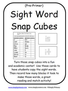 sight words with BLOCKS!