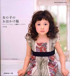BOOK Girls' Odekake Clothes (Japanese) / pc 90 - 130cm size for girls with full-size pullout pattern pages #id14110