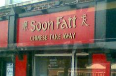 Soon Fatt - I'm not sure I want to eat there...
