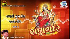 Navratari Nonstop Garba 2015 || Gujarati Garba Audio Jukebox || Mano Pal...