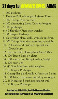 21 days to AMAZING ARMS...workout created by Personal Trainer. #fitness #arms