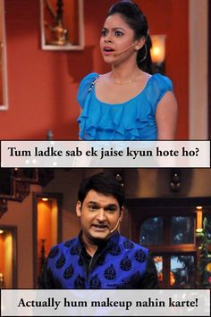 and his wife Mrs Sharma. Gf Bf Funny Jokes, Funny English Jokes, Sms Jokes, Funny School Jokes, Funny Jokes In Hindi, Funny Quotes, Funny Memes, Hilarious, Gf Bf Images