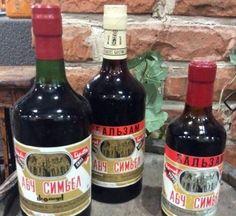 Советские алкогольные напитки / Назад в СССР / Back in USSR