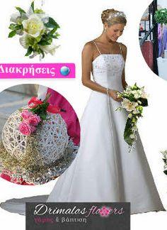 Γάμος η πολυτέλεια στό Γάμο Athens, Greece, Destination Wedding, Weddings, Wedding Dresses, Fashion, Greece Country, Bride Dresses, Moda