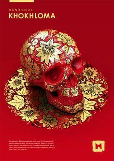 Russian folk paintings on skulls by Sasha Vinogradova   Inspiration Grid   Design Inspiration