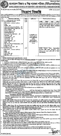 Scientific Officer (Pharmacist) @Bangladesh Council of Scientific & Industrial Research (BCSIR)