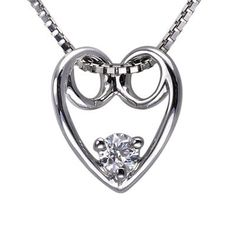IAD - 18K/750 White Gold Heart with Solitaire Diamond Pendant w/925 Sterling Silver Chain (S04559P)