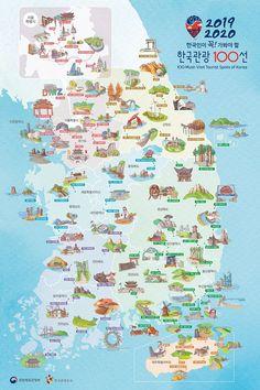 Korea, Tourist Spots, Good To Know, Places To Travel, Adventure, Languages, Seoul, Knowledge, Studio